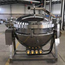 粽子专用煮锅高压蒸煮锅
