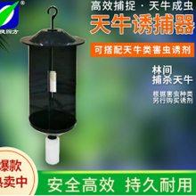 果蝇诱捕器质量-广州诱捕器质量-中捷四方