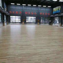 衡阳市枫木运动木地板 篮球馆运动木地板 提供免费样品