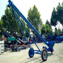 散粮装车提升机 移动式圆管蛟龙上料机 碳钢多用提升机Lj1
