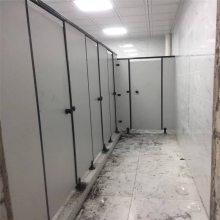 佛山禅城卫生间隔断浴室、厕所公用板材
