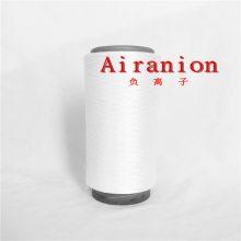 Airanion、负离子纤维、负离子无缝塑身内衣、舫柯