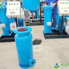 胶球自动在线清洗系统装置型号