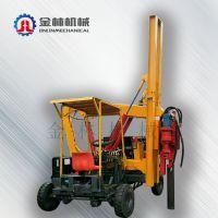 山东省煤矿工人好帮手高速公路护栏打桩机 全液压护栏打桩