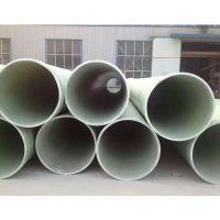 高压玻璃钢保护管,玻璃钢电力管缠绕管道,阻燃、耐热抗冻性好,品牌华庆