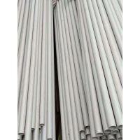 正品现货TP304L不锈钢无缝管/规格108*6