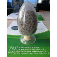 供应上海汇精纳米光触媒空心陶瓷微珠用于水质、空气净化处理