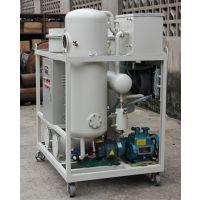 重庆通瑞ZJC-20处理不合格透平油/汽轮机油脱水、脱气、除酸、除杂质真空滤油机厂家、真空过滤