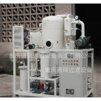 重庆通瑞ZJD-S-10处理透平油、液压油脱大水严重乳化专用滤油机