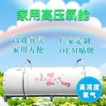 便携式高压氧舱定制-上海高压氧舱定制-稳达在线咨询