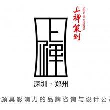 河南上禅文化传播有限公司
