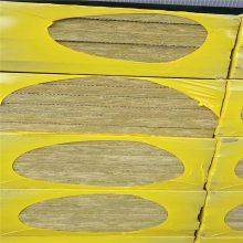 吉林供应贴面保温岩棉板