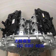 全新日产尼桑天籁2.5 VQ25发动机日产贵士楼兰3.5 VQ35发动机总成
