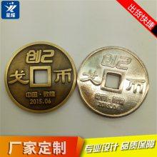 五帝钱铜钱 仿古币挂件做旧钱币 金属工艺品厂家直销