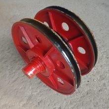 起重机热轧制滑轮片 铸钢材质滑轮片 双梁小车起升滑轮