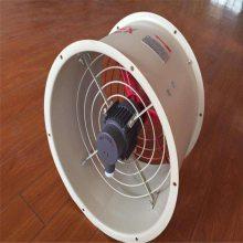 CBF600防爆轴流风机说明 220V铝合金风机