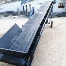 南京箱子装车皮带机 移动式沙子皮带输送机 800带宽输送机价格qk