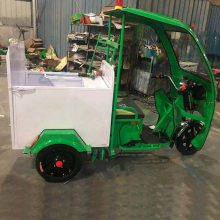 单桶240L垃圾车保洁电动车快速垃圾清运垃圾电动三轮车