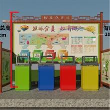 智能垃圾分类回收箱,社区垃圾分类回收站厂家厂家定制