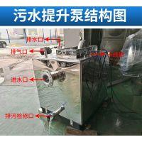 广州浙江伟泉不锈钢一体化污提设备全自动污水提升装置污水处理隔油一体化设备