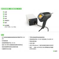ESD NX30 静电放电模拟器 ESD NX30Auto 静电枪esd nx30.1