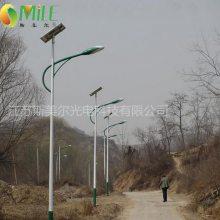 安徽led太阳能路灯批发价格