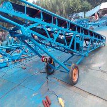伸缩型带式输送机 650mm宽升降式装车传送机