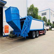 压缩车移动压缩垃圾箱 3方勾臂式移动垃圾箱 城镇使用垃圾分类车