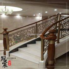黄铜雕花镂空楼梯护栏 厂家生产高档铜雕花护栏 楼梯雕花栏杆扶手