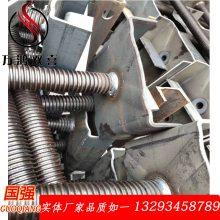 万鸿双喜厂家生产 丝杠自动焊接机 盘扣上下托 可调底座焊接