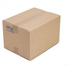 天地盖包装定制纸箱供应商_美新包装_百货_牛皮纸_二层_黄纸版