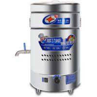 好易达专业生产大量多功能煮面炉电热式