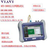 VIAVI (JDSU)全新现货以太网综合测试仪MTS-5800,5811P,5822