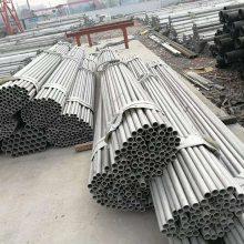 SS304不銹鋼焊管是否會生銹 SS304不銹鋼排污管道