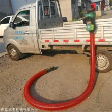 随车用车载上料机 适合下乡收粮食吸粮机 软绞龙吸粮机使用视频