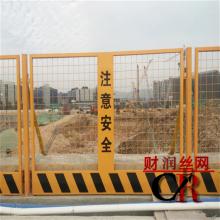 基坑临边围栏@当天可发基坑临边防护栏@河北安平财润基坑护专业制造