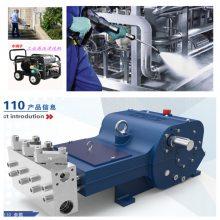 冷热水高压清洗机作用|冷热水高压清洗机机构|冷热水高压清洗机供应