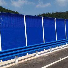 洛阳孟津声屏障高速公路隔音屏铁路桥梁金属隔音板工厂小区隔音墙
