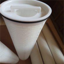 正安厂家供应 TBG-5-40-P大流量水滤芯