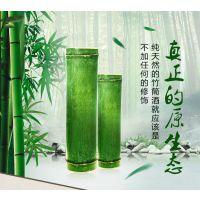 端午节中秋节春节创意礼品客家生态竹酒厂家批发