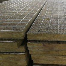 外墙专用岩棉板 保温隔热材料岩棉板 矿棉吸音板 100厚防火岩棉板