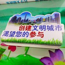 江西厂家定制不起泡KT板户外活动展示牌定制异形防晒展板裁切
