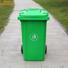 厂家直销100升120L240L北京分类垃圾桶户外大号环卫240L加厚120升物业街道塑料垃圾箱
