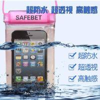 户外游泳漂流防水包苹果4/5/5s 6 plus手机防水袋 两边挂绳 005