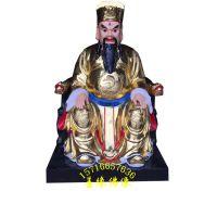 寺庙供奉神像水草马明王 三只眼的马王爷树脂玻璃钢神像善缘亚博里面的AG真人厂直销