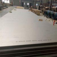 【晟通金属】供应ASTM标准S43000不锈钢板 铁素体S43000不锈钢圆棒零售切割