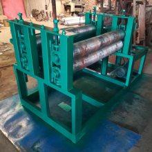 全网折扣价废旧油桶处理机 油桶开盖机 桶板压平机 2.2米横压机加粗轴