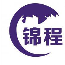 河南锦程德商贸有限公司