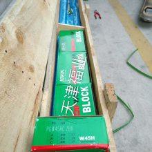 上银滑块EGH15CA4R3640, 天津福业低组装导轨滑块有现货