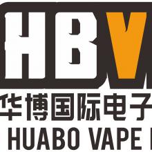 第六届励展华博深圳国际电子蒸汽烟展